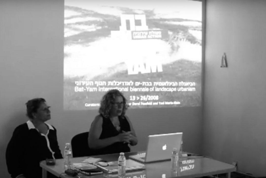 Workshop 40 años después. Sigal Barnir y Yael Moria Klein